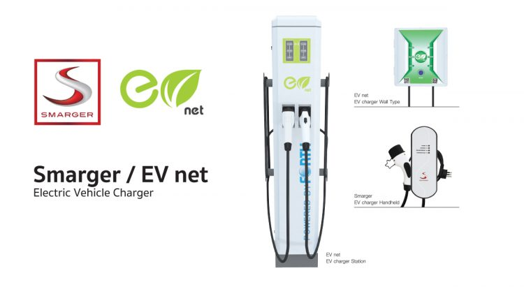 banner-evcharger-1